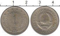 Изображение Дешевые монеты Югославия 1 динар 1973 Латунь-сталь XF