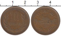 Изображение Дешевые монеты Япония 10 йен 1974 Медь VF-