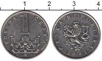 Изображение Дешевые монеты Чехия 1 крона 1993 Сталь покрытая никелем XF
