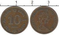 Изображение Барахолка Гонконг 10 центов 1982 Медь VF