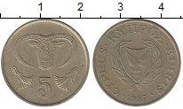 Изображение Дешевые монеты Кипр 5 центов 1987 Медно-никель XF