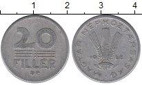 Изображение Барахолка Венгрия 20 филлеров 1968 Алюминий VF+
