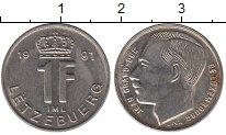 Изображение Барахолка Люксембург 1 франк 1991 Медно-никель XF