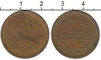 Изображение Барахолка Япония 10 иен 1973 Медь VF