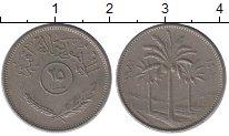 Изображение Дешевые монеты Ирак 25 филс 1981 Медно-никель XF