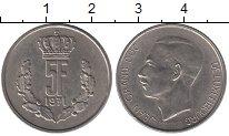 Изображение Дешевые монеты Люксембург 5 франков 1971 Медно-никель XF+