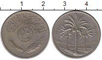 Изображение Дешевые монеты Ирак 25 филс 1981 Медно-никель XF-