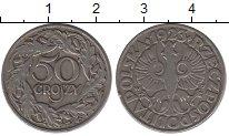 Изображение Барахолка Польша 50 грошей 1923 Медно-никель VF