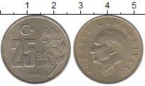 Изображение Дешевые монеты Турция 25.000 лир 1997 Латунь XF