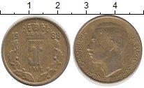 Изображение Барахолка Люксембург 5 франков 1988 Латунь VF+