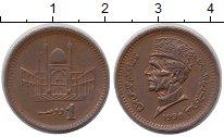 Изображение Барахолка Пакистан 1 рупия 1998 Медь XF