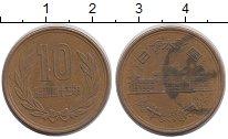 Изображение Дешевые монеты Япония 10 йен 1964 Медь VF