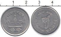 Изображение Дешевые монеты Непал 20 пайс 2004 Железо XF-