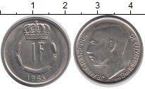 Изображение Дешевые монеты Люксембург 1 франк 1965 Медно-никель XF