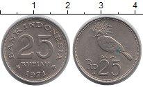 Изображение Дешевые монеты Индонезия 25 рупий 1971 Медно-никель VF+