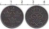 Изображение Дешевые монеты Швеция 2 эре 1950 Железо VF