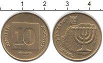 Изображение Дешевые монеты Израиль 10 агор 1984 Латунь XF-