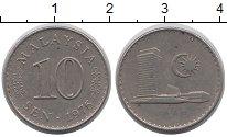 Изображение Дешевые монеты Малайзия 10 сен 1976 Медно-никель VF+