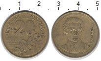 Изображение Дешевые монеты Греция 20 драхм 1990 Латунь XF-