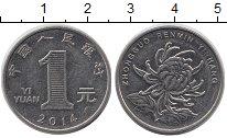 Изображение Дешевые монеты Китай 1 юань 2014 Медно-никель XF-