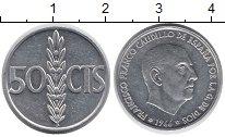 Изображение Барахолка Испания 50 сентимо 1966 Алюминий XF