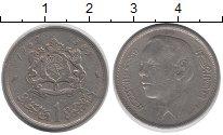 Изображение Дешевые монеты Марокко 1 дирхам 1969 Медно-никель XF