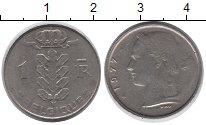 Изображение Дешевые монеты Бельгия 1 франк 1977 Медно-никель VF