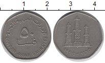 Изображение Дешевые монеты ОАЭ 50 филс 1995 Медно-никель XF