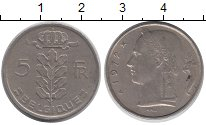 Изображение Дешевые монеты Бельгия 5 франков 1972 Медно-никель VF