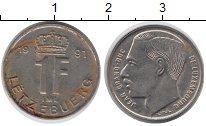 Изображение Барахолка Люксембург 1 франк 1991 Медно-никель VF