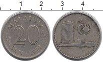 Изображение Дешевые монеты Малайзия 20 сен 1977 Медно-никель VF