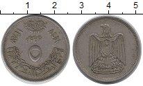 Изображение Дешевые монеты Египет 5 пиастров 1967 Медно-никель VF+