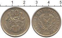 Изображение Дешевые монеты Кипр 10 центов 1988 Латунь VF+