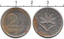 Изображение Дешевые монеты Венгрия 2 форинта 2005 Медно-никель XF-