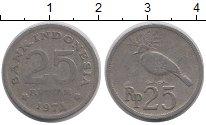 Изображение Дешевые монеты Индонезия 25 рупий 1971 Алюминий F