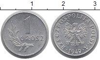 Изображение Барахолка Польша 1 грош 1949 Алюминий XF