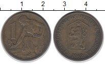 Изображение Дешевые монеты Чехословакия 1 крона 1962 Латунь VF