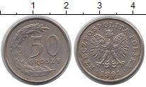 Изображение Барахолка Польша 50 грошей 1991 Медно-никель VF