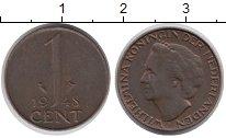 Изображение Барахолка Нидерланды 1 цент 1948 Медь XF-