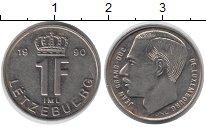 Изображение Барахолка Люксембург 1 франк 1990 Медно-никель XF-