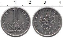 Изображение Дешевые монеты Чехия 1 крона 1996 Алюминий XF