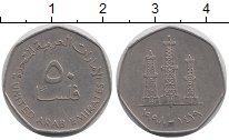 Изображение Дешевые монеты ОАЭ 50 филс 1998 Медно-никель XF