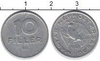 Изображение Дешевые монеты Венгрия 10 филлеров 1972 Алюминий VF