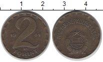 Изображение Дешевые монеты Венгрия 2 форинта 1981 Медь XF