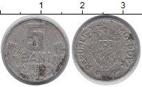 Изображение Дешевые монеты Молдавия 5 бани 1995 Алюминий F