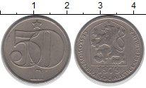 Изображение Барахолка Чехословакия 50 хеллеров 1979 Медно-никель XF-