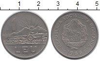 Изображение Дешевые монеты Румыния 1 лей 1966 Сталь покрытая никелем VF