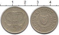 Изображение Дешевые монеты Кипр 5 центов 1993 Латунь-сталь XF-