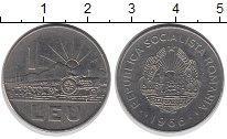 Изображение Барахолка Румыния 1 лей 1966 Медно-никель XF
