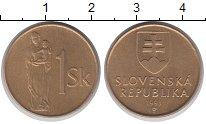 Изображение Дешевые монеты Словакия 1 крона 1993 Латунь XF